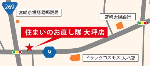 岡﨑石油リフォーム事業部