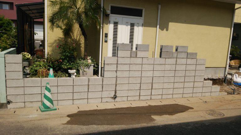 宮崎市 リフォーム 玄関まわり ブロック打ち