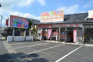 宮崎市 リフォーム ショールーム 外観