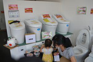 宮崎市 リフォーム トイレ