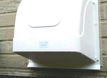 宮崎市のキッチン換気扇排気口カバー交換