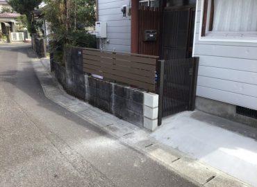 宮崎市の外構工事