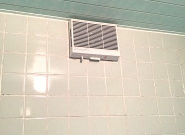 宮崎市の浴室換気扇