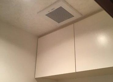 宮崎市のトイレ換気扇交換